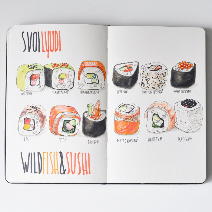 Daily Doodles: Interview with graphic artist Sally Mao